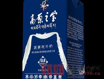 西藏牦牛奶