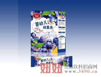 婴幼儿鲜果条(蓝莓)