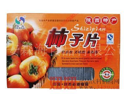 西安森海食品有限公司产品展示