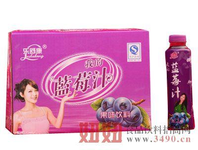 乐舒康蓝莓汁果味饮料