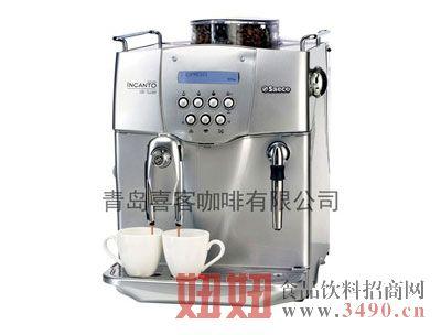 喜客咖啡机豪华办公型