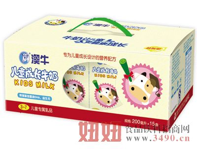 澳牛儿童成长牛奶礼盒装