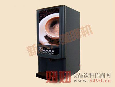 新大洋自助咖啡机出水量大餐饮型