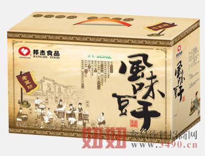 邦杰五香豆腐干200克八袋