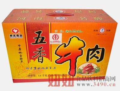 邦杰五香牛肉礼盒200克八袋