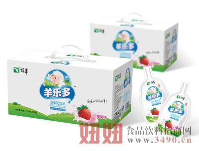 顶羊草莓棒酸-酸羊奶