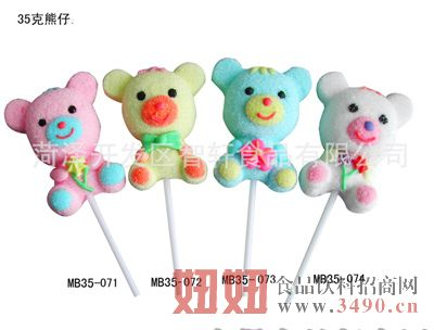 可爱熊仔棉花糖