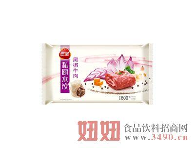 600克三全私厨水饺