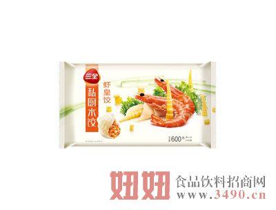 600克三全私厨水饺虾皇味