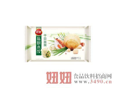 600克三全私厨水饺干贝韭菜馅