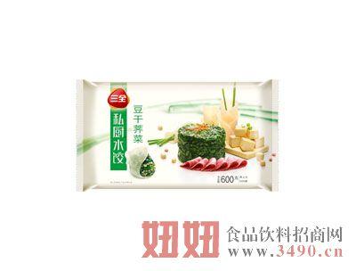 600克三全私厨水饺豆干荠菜