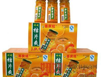 喜庆红特制桔片爽-手指瓶-248克