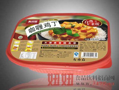 美时园咖喱鸡丁自热米饭