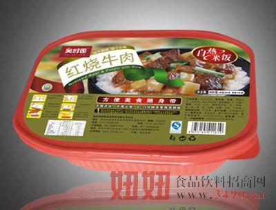 美时园-美时园红烧牛肉自热米饭