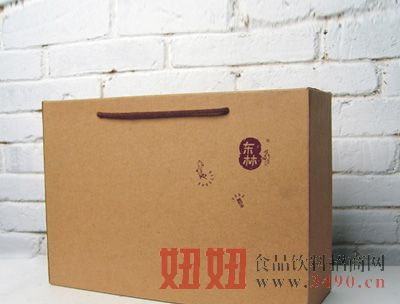 山核桃横式礼盒
