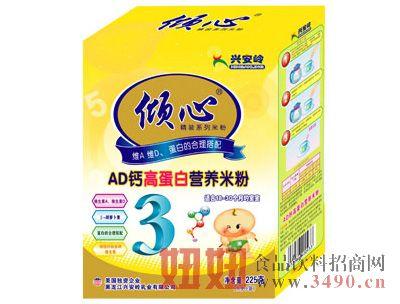AD钙高蛋白营养米粉