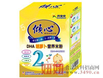 DHA-胡萝卜营养米粉