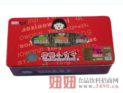 230克樱桃小丸子手撕牛肉(铁盒混合装)