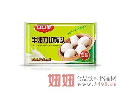 港式牛奶刀切�z�^(大�Y包)