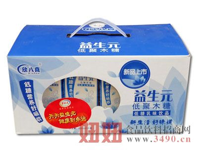 欣八喜益生元低聚木糖(蓝盒)