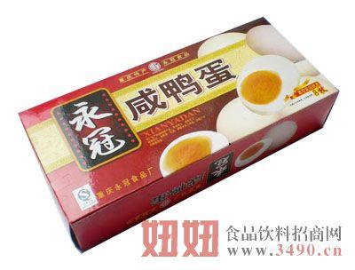 永冠熟咸鸭蛋8枚礼盒