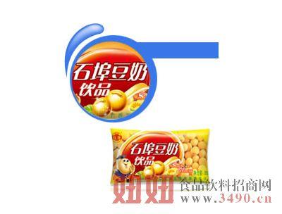 石埠豆奶饮品