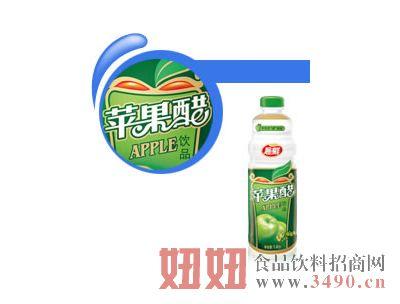 石埠苹果醋饮品
