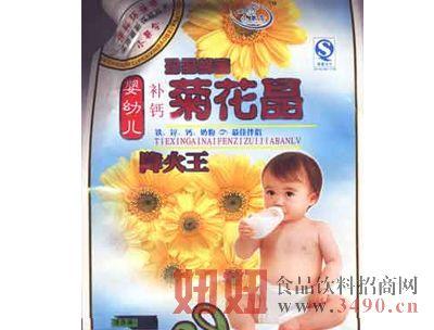 婴幼儿补钙菊花晶