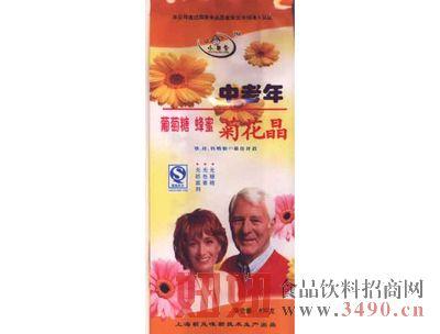 中老年葡萄糖蜂蜜菊花晶