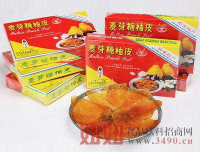 食品红色纸盒花纹素材