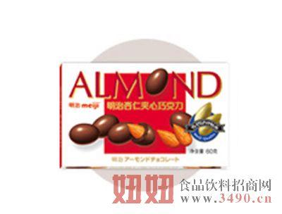 明治杏仁�A心巧克力(60g-120g)