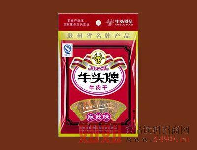 贵州永红食品有限公司招商产品