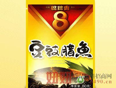 涪陵榨菜-豆豉腊鱼(60g袋)