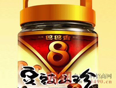 涪陵榨菜-豆豉山珍(256g瓶)
