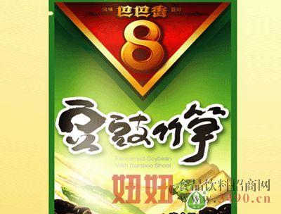 涪陵榨菜-豆豉竹笋(60g袋)