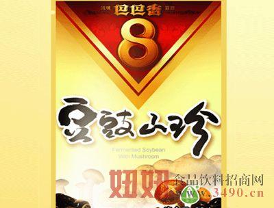 涪陵榨菜-豆豉山珍(60g袋)