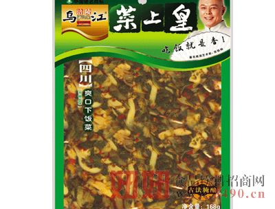涪陵榨菜-爽口下饭菜