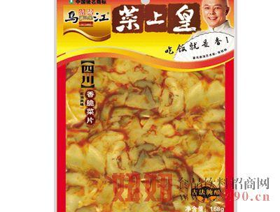 涪陵榨菜-香脆菜片