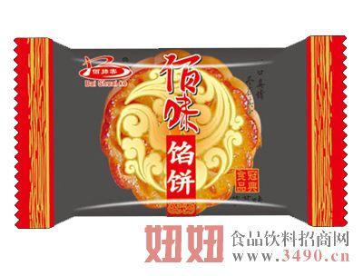 漳州市冠兴食品有限公司产品展示