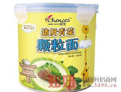 �i肝青菜�w粒面