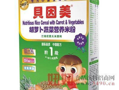 贝因美胡萝卜蔬菜营养米粉