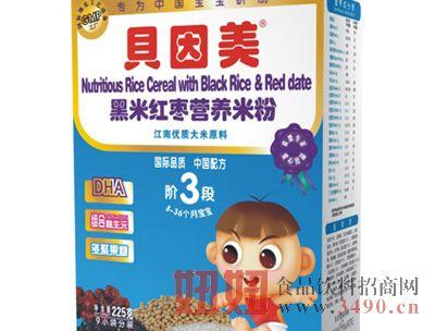 贝因美黑米红枣营养米粉
