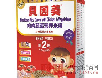 贝因美鸡肉蔬菜营养米粉