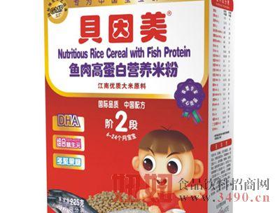 贝因美鱼肉高蛋白营养米粉