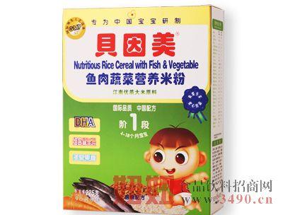 贝因美鱼肉蔬菜营养米粉