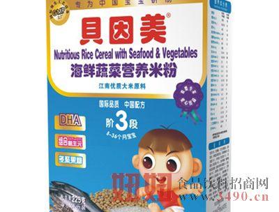 海鲜蔬菜营养米粉