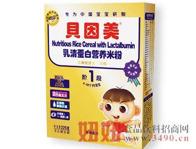 盒装乳清蛋白营养米粉