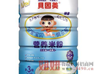 三文鱼+胡萝卜营养米粉