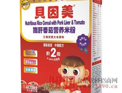 猪肝番茄蔬菜营养米粉