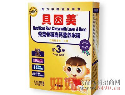 紫菜骨粉高钙营养米粉